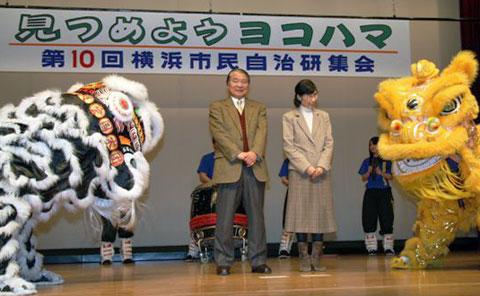 中国獅子舞と長尾実行委員長