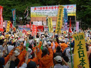 全世界の労働者とともに「団結ガンバロー」