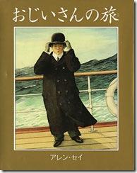 絵本の表紙の写真