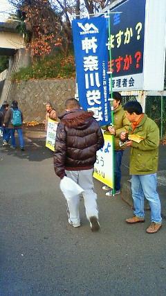 12月4日、いすず藤沢工場前で早朝宣伝行動