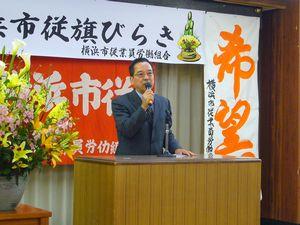 新年のあいさつをする相田委員長