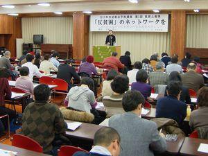 労働条件と共に、社会保障の重要性を訴える湯浅さん