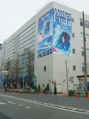 関内に07年にオープンしたボートピア横浜