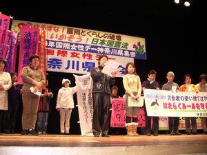 「公的保育制度をこわさないで」と菅野市従副委員長