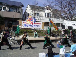 天気も回復、祭り日和の瀬谷駅北口公園で
