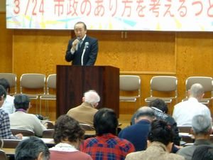 市政を痛烈に批判する白井横浜建設業協会前会長
