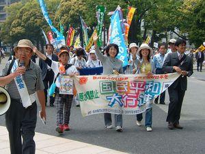 2コースの行進が横浜公園で合流。県庁へ向かってスタート