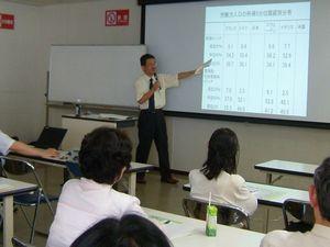 日本の貧困率が高くなっていると指摘
