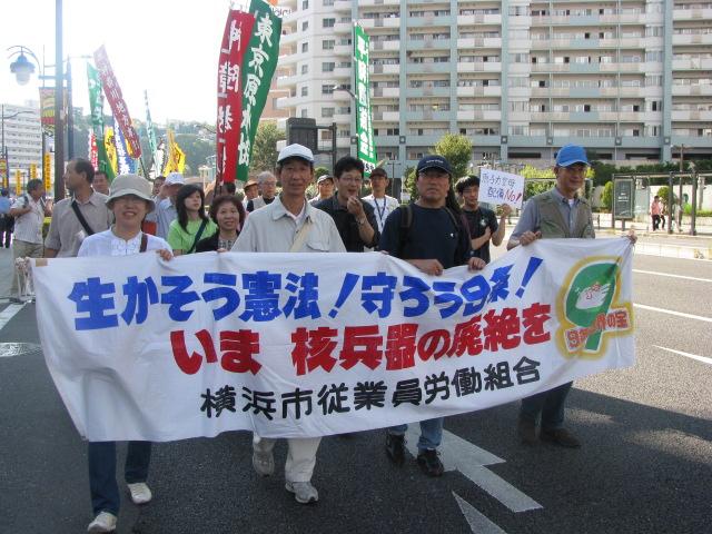 元気にデモ行進する横浜市従の参加者