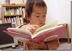 みんなの本、大切に読もうね