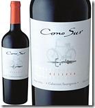 1261-wine