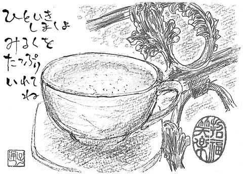 1302-etegami