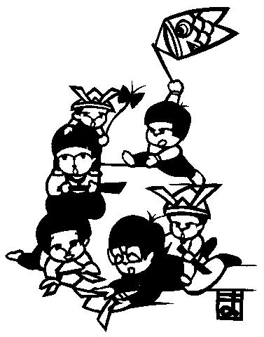 1371-kirie